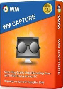 WM Capture 9.2.1 Crack Free Download