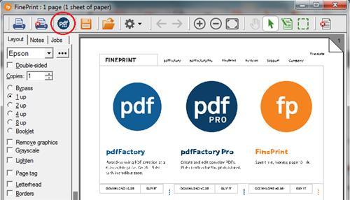 pdfFactory Pro 7.44 Crack Serial Key